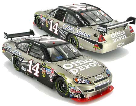 Tony Stewart Office Depot Brushed Metal